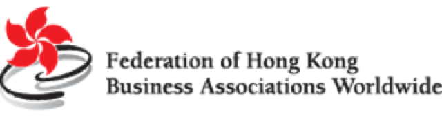 The Federation of Hong Kong Business Associations Worldwide