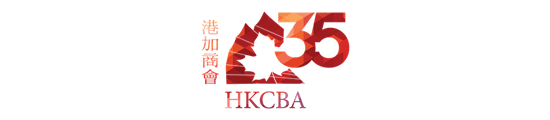 Hong Kong-Canada Business Association